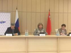 Заключительный день работы Координационного совета российских уполномоченных по правам человека