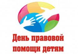 Право на жилое помещение детей-сирот и детей, оставшихся без попечения родителей и лиц из их числа