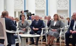 Об изменениях Конституции Российской Федерации