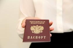 Благодаря вмешательству Уполномоченного по правам человека в Хабаровском крае оформлен паспорт гражданина Российской Федерации, установлены факты наличия гражданства