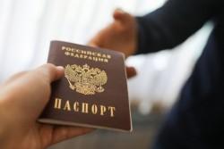 Будет упрощен порядок приема в гражданство Российской Федерации (с 24 июля 2020 года)