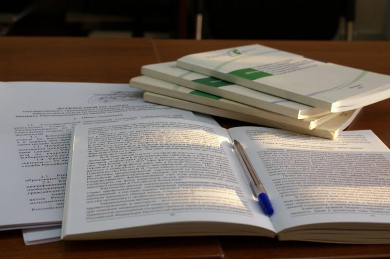 Методическое пособие как защитить свои права Права