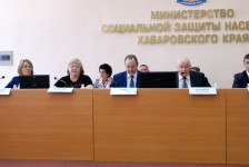 Защиту прав недееспособных граждан обсудили на коллегии министерства социальной защиты населения Хабаровского края
