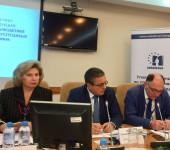 Межрегиональная конференция «Актуальные вопросы соблюдения и защиты прав человека и успешные региональные практики» в Калуге
