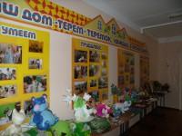 Сотрудники аппарата Уполномоченного по правам человека в Хабаровском крае посетили КГКУ «Хабаровский детский психоневрологический интернат»