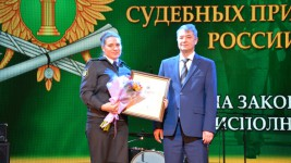 153-летие службы отметили сотрудники УФССП России по Хабаровскому краю и ЕАО