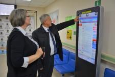 Уполномоченный по правам человека в Хабаровском крае проверил учреждения социальной защиты населения в Бикинском районе