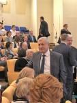 Парламентские слушания «25 лет Конституции Российской Федерации и институту Уполномоченного по правам человека в Российской Федерации: итоги и перспективы развития»