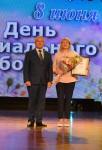 Уполномоченный по правам человека в Хабаровском крае Игорь Чесницкий принял участие в торжественном мероприятии, посвященном Дню социального работника