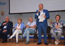 Региональные уполномоченные по правам человека встретились с участниками смены Всероссийского детского центра «Океан»