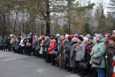 Память жертв политических репрессий почтили в Хабаровском крае