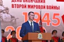 Уполномоченный по правам человека в Хабаровском крае принял участие в краевом торжественном собрании, посвященном 75-летию окончания Второй мировой войны