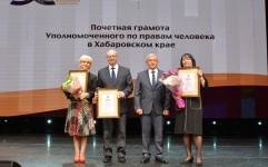Уполномоченный по правам человека в Хабаровском крае принял участие в торжестве, посвященном 90-летию со дня основания Дальневосточного государственного медицинского университета
