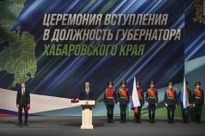 Уполномоченный принял участие в торжестве, посвященном вступлению Дегтярева М.В. в должность Губернатора Хабаровского края